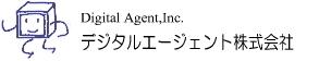 デジタルエージェント株式会社